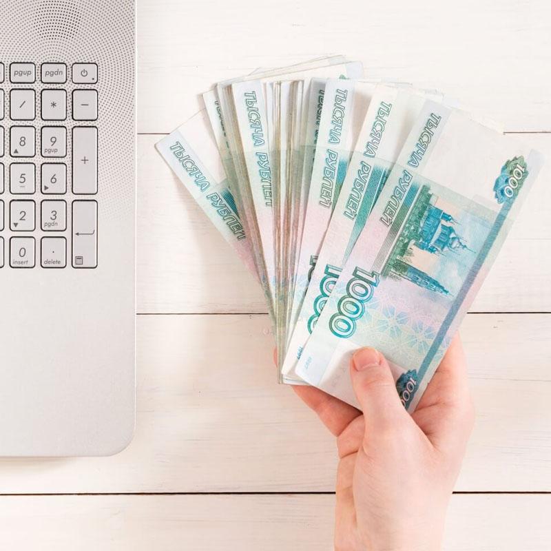 Заявка на кредит райффайзенбанк онлайн